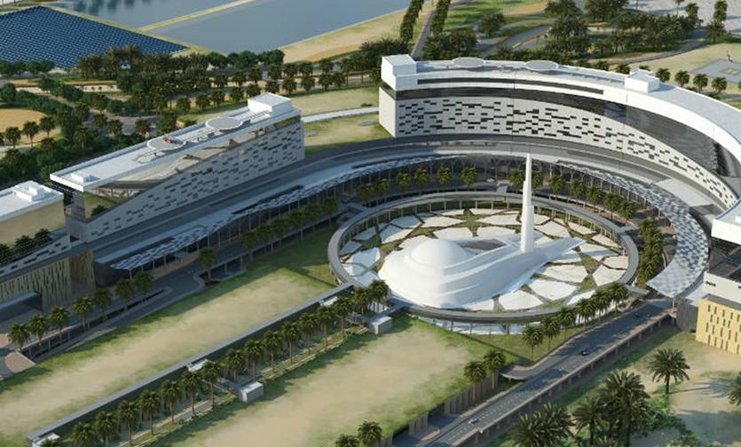 KSA Security Forces Medical Center